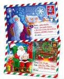 ДМ+Санта